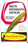 BREVE ORTOGRAFIA ESCOLAR (CURSO COMPLETO VISO-AUDITIVO)