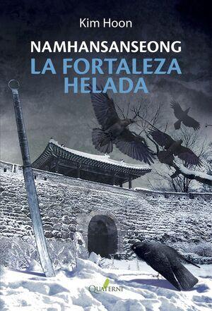LA FORTALEZA HELADA