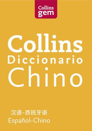 DICCIONARIO GEM CHINO-ESPAÑOL / ESPAÑOL-CHINO