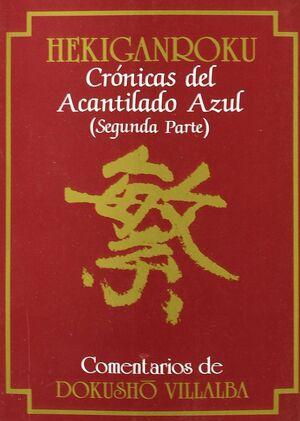 HEKIGANROKU. CRÓNICAS DEL ACANTILADO AZUL. (2ª PARTE)