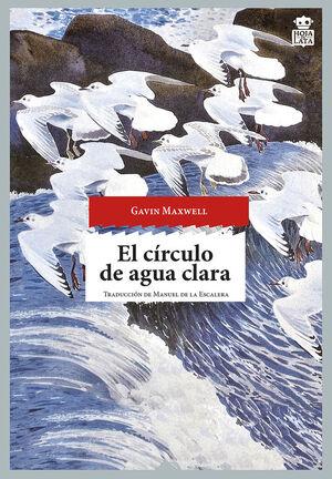 CÍRCULO DE AGUA CLARA, EL