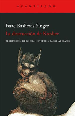 LA DESTRUCCION DE KRESHEV