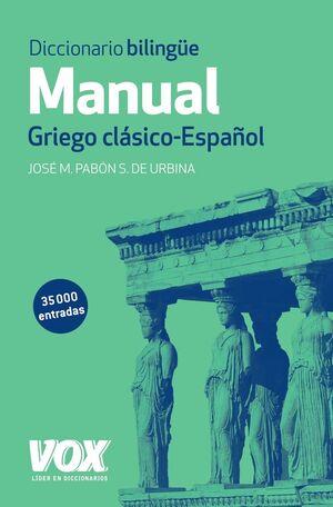 DICCIONARIO BILINGÜE MANUAL GRIEGO CLÁSICO-ESPAÑOL